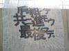 20081129133047